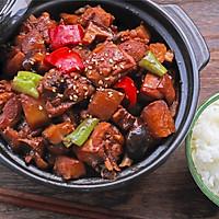 #硬核菜谱制作人#黄焖鸡米饭的做法图解11