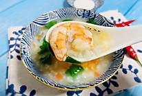 #憋在家里吃什么#蔬菜虾仁粥的做法
