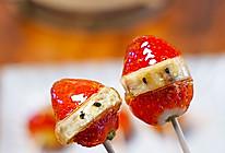 冬天里的第一颗草莓,自制香甜酥脆的冰糖葫芦,吃货们不容错过!的做法