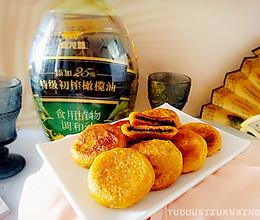 #白色情人节限定美味# 增高黄金季,就爱这一口:黑芝麻地瓜饼的做法