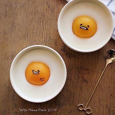 像懒蛋蛋一样生活--黄桃酸奶布丁