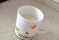绿奶茶的做法