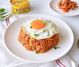 丰富餐桌味:韩国泡菜金枪鱼炒饭的做法