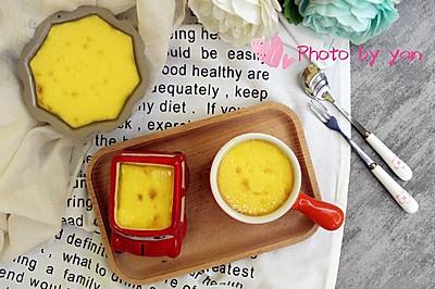 消耗蛋黄--法式焦糖布丁(免熬糖)