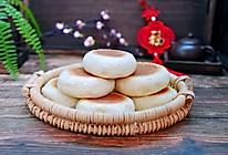 #新年开运菜,好事自然来#香甜松软的喜饼的做法