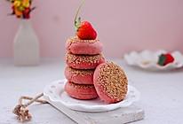 #爽口凉菜,开胃一夏!#蔓越莓南瓜仁芝麻饼的做法