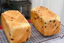 葡萄干奶酥吐司&巧克力豆奶酥吐司的做法