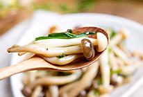 葱油拌双菇的做法