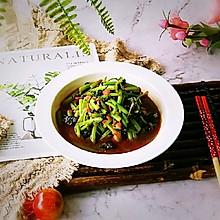 #炎夏消暑就吃「它」#素炒苋菜