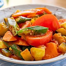 番茄蔬菜咖喱 香浓下饭