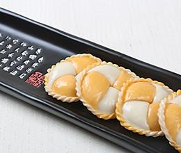 铜钱饺子#金龙鱼专业饺子粉#的做法