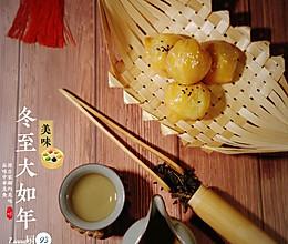 酥汤圆#安佳食力召集,力挺新一年#的做法