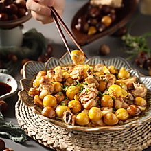 栗子蒸鸡肉(滑嫩好吃秋日美味)
