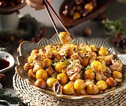 栗子蒸鸡肉(滑嫩好吃秋日美味)的做法