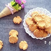 椰蓉小酥的做法图解11