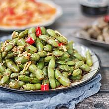 #花10分钟,做一道菜!#凉拌毛豆