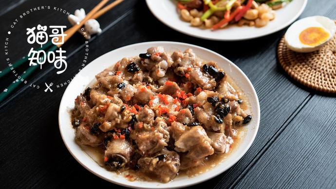 豆豉蒸排骨丨抽出一分钟,为你所爱的人做道菜