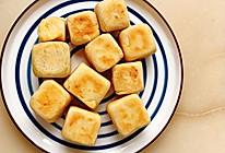 #美食视频挑战赛#芋泥仙豆糕的做法