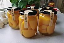 甜蜜蜜❤️黄桃罐头的做法