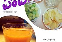 健康果汁的做法
