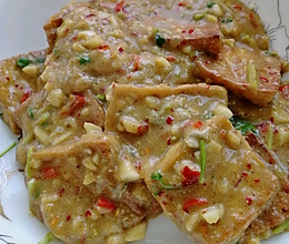 媲美小吃摊的家庭自制臭豆腐的做法