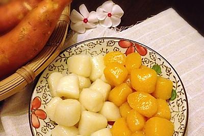 山药和红薯芋圆