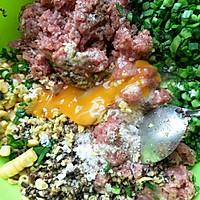 手工韭菜饺子的做法图解6