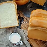 酸奶奶酪小吐司(一次发酵)的做法图解11