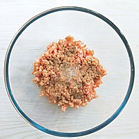 饱满多汁的青椒盅的做法图解2