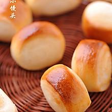 奶香小馒头#九阳烘焙剧场#