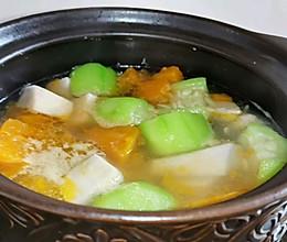 水瓜南瓜芋头汤的做法