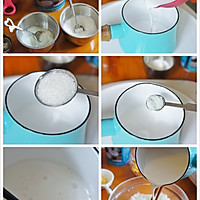 泰国芒果糯米饭--东南亚的异国香(5)的做法图解7