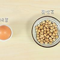 鹰嘴豆蛋羹的做法图解1