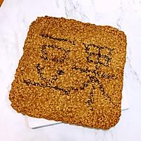 葵花籽酥的做法图解7