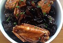 红烧黑木耳鸡翅中的做法