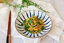 #餐桌上的春日限定#凉拌花椒叶的做法