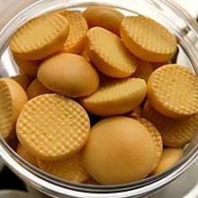 溶豆剩下的蛋黄不浪费——无油低糖又解馋的蛋黄饼干