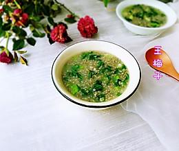 #花10分钟,做一道菜!#黑小米青菜粥的做法