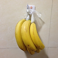 正能量早餐:可可牛奶香蕉饮(附香蕉保存妙招)的做法图解4