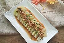 肉末蒸冬瓜#宴客拿手菜#的做法
