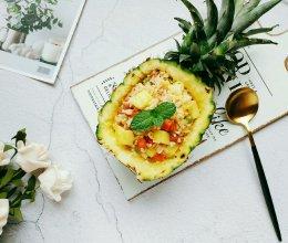 #520,美食撩动TA的心!#菠萝炒饭的做法