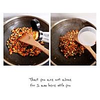 #钟于经典传统味#简单美味宫保鸡丁,很受欢迎的一道菜!的做法图解7