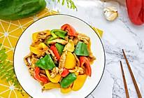 彩椒炒肉片#花10分钟,做一道菜!#的做法