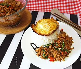 冬日里的热带美味—泰式打抛猪肉末饭的做法