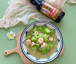 丝瓜焖虾仁的做法