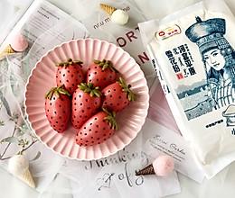 莓莓软香小馒头的做法