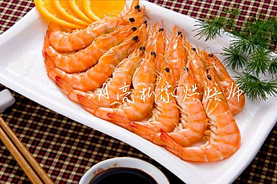 #一人一道拿手菜#大虾这样做简单又好吃
