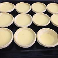 十分钟做蛋挞(后附蜜豆蛋挞和紫薯蛋挞做法)的做法图解6