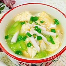 低脂减肥餐!鲜美清爽丝瓜菌菇鸡蛋汤!