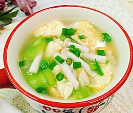 低脂减肥餐!鲜美清爽丝瓜菌菇鸡蛋汤!的做法